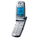 How to Unlock LG 5200 - Guideline & Tips to Unlock | ITSON IMEI Unlock