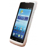 How to Unlock ZTE Blade II - Guideline & Tips to Unlock
